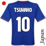 Tsuhako