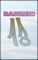 bahrein13