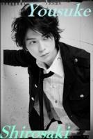 Yousuke Shirosaki