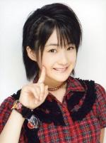 Yoshino Watanabe