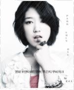 بحبك كوريا