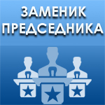 Груја_Србин