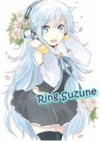 Ring Suzune