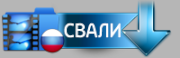 С руски субтитри