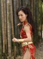 Ran Mao Scarlet