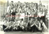 Svi 8. razredi Osnovne shkole ,,Ivan Markovic Irac,, Lopare, fotografisano 31.05.1976.