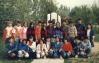 Razred 8A Osnovne shkole ,,Ivan Markovic Irac,, Lopare, fotografisano 13.05.1988.