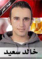 faris111