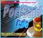 portsaidcafe
