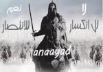 anaayad