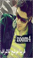 @zoom4@