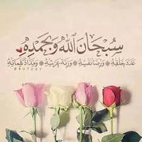 القسم الاسلامي العام 86858-45