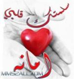 محمد التلعفري