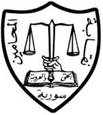 المحامي ليث وردة