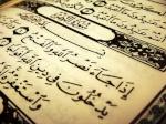 ansar_al_islem