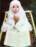 عطر الاسلام