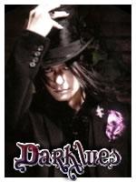 Darkwes