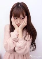 Kitsuki