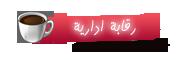 الكائن الحي الذي وهبه الله سر الشباب الدائم 4061727472