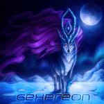 Cexpreon