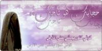 Um Muhammad