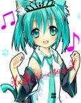 XxSayu-chanxX