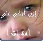 سندس الجزائر