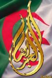 رتيمة عبد القادر