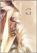 Ghisboy