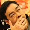 Chen Yi Hong