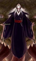 Daigotsu