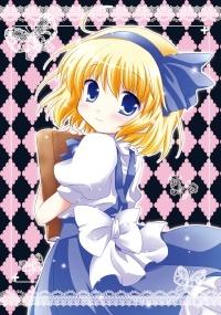 Alice Margatroid (PC-98)