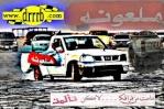عايض مشبب الشهراني ش5
