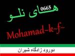 mohamad~k~f~