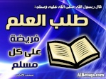 khadija oum abdoullah