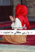 RAHAF s