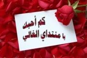 أثر الدعاء في صلاح الأبناء 1800712879