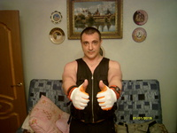Александр11