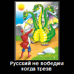 ГОРЫНЫЧ