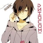 ashDuDe1