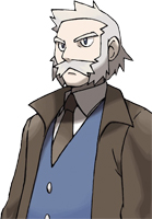 Profesor Serbal