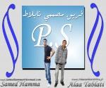 alaa_ferai