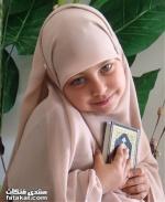 سارة بن بومزيرة