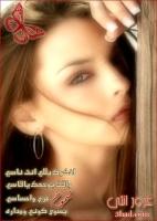 العنايه بالبشرة 35441-39