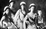 Una Romanov