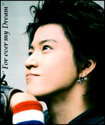 Yumi-Dream