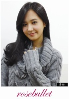 Yuri is my chocolate love