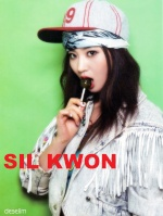 sil kwon