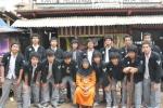 Rama 2010
