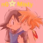 nG*Misty